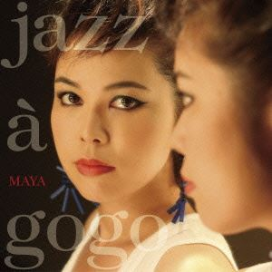 Picture of Maya - Jazz A Go Go