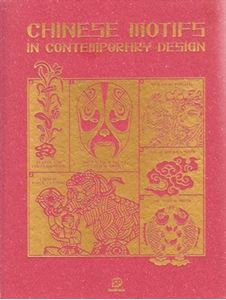 Picture of Chinese Motifs in Contemporary Design