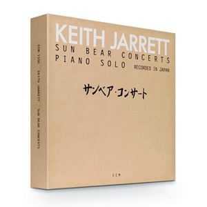 Picture of Keith Jarrett ‎– Sun Bear Concerts